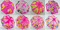 """Детский зонтик трость для девочек оптом на 3-6 лет от фирмы """"Flagman"""""""