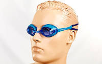 Очки для плавания SPEEDO MERIT Blue