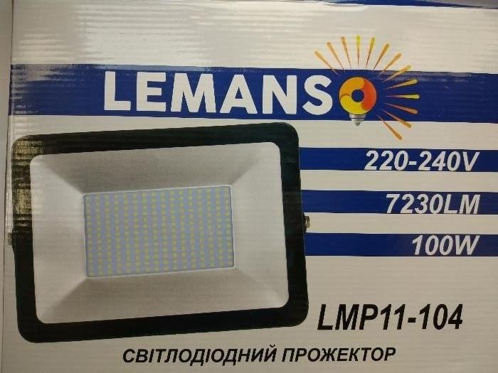 Светодиодный прожектор 100W Lemanso LMP11-104