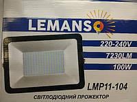 Светодиодный прожектор 100W Lemanso LMP11-104, фото 1