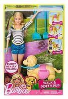 Барби прогулка с собакой блондинка