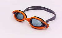 Очки для плавания Arena X-FLEX Grey Orange