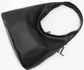 Вместительная сумка мешок хобо, фото 2