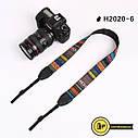 Универсальный ремень для фотокамеры., фото 4