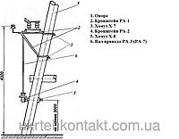 Комплект крепления для РЛНДз (Вал 5 м/ 2 шт.)