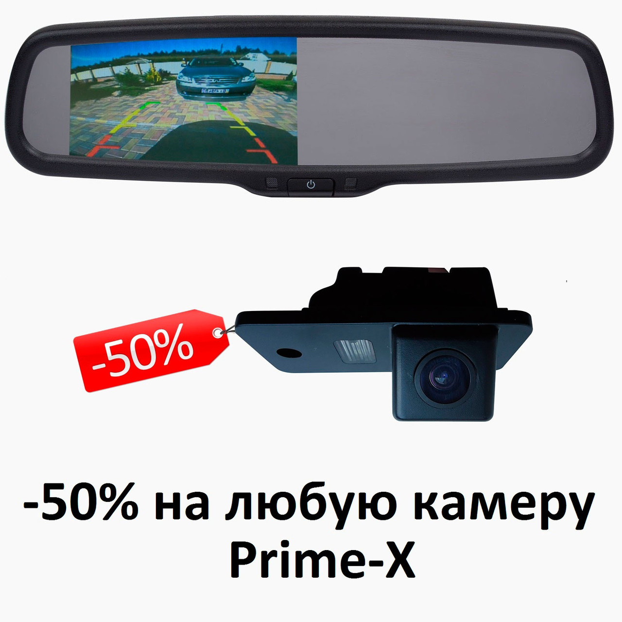 """Зеркало""""Prime-X"""" 050D зеркало штатное с видеорегистратором (с креплением)"""