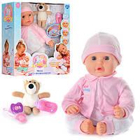 Интерактивная кукла Мила Joy Toy  Моя малышка с мишкой 46 см