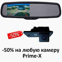 """Зеркало """"Prime-X"""" 050DMD (с автозатемнением) штатное со встроенным видеорегистратором"""
