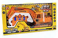 Экскаватор игрушечный 0118 на радиоуправлении