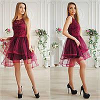Женское нежное платье с юбкой из фатина