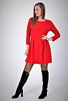Платье красное Pimkie размер M