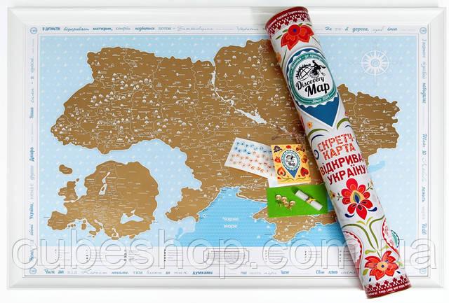Скретч карта Украины