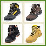 Купить рабочие ботинки в интернет магазине компании ООО Профиль-Центр
