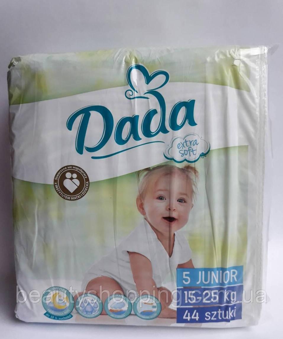 Подгузники Dada 5 Junior 15-25 кг 44 шт - Бытовая химия, средства личной cb977f64200