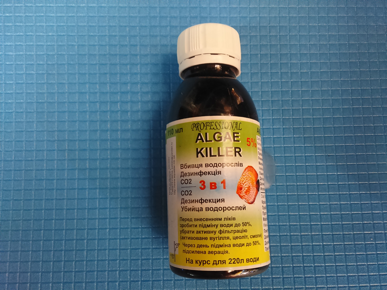 Убийца водорослей и дезинфекция ALGAE KILLER