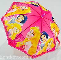 """Детский зонт с рюшей для девочек на 5-9 лет от фирмы """"Paolo"""""""