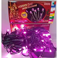 Гирлянда на 300 LED разных цветов