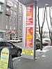 Стеллы (рекламные колоны), фото 9