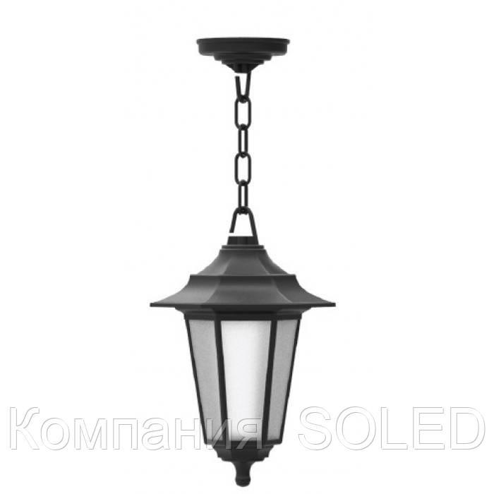 Светильник уличный подвесной IP44  E27 40w пластик черный