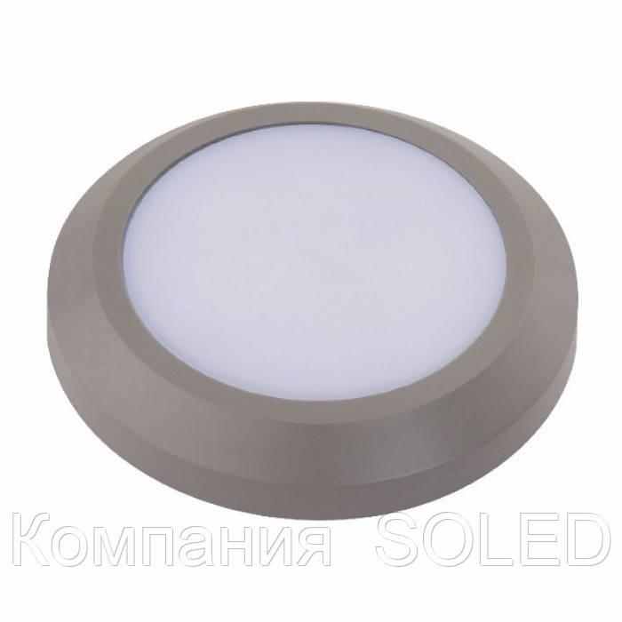 Светильник фасадный IP65 5W 270Lm 4200K
