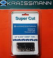 """Цепь 72 звена , шаг 0,325"""" (супер зуб) """"Kraissman"""" п-ва Германии"""