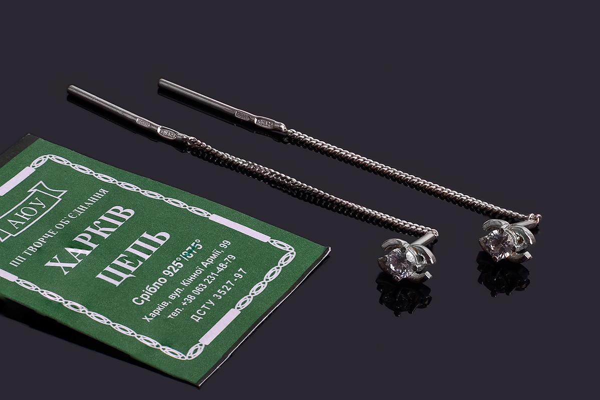 Серебряные серьги пусеты с цепочкой Коко