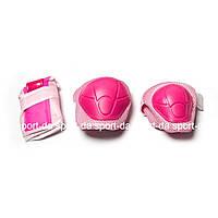 Набор защиты для детей - Color Pink