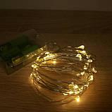 Гирлянда светодиодная на батарейках. Свет теплый белый 5 метров, фото 3