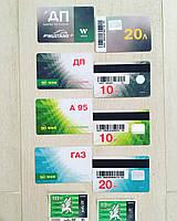 Талоны на топливо азк OKKO  А95 Евро, А95 Pulls, ДП Евро, ДП Pulls. -3,5 грн/л