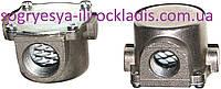 Фильтр газовый 15 мм (без фир.уп) для защиты котлов и колонок от загрязнений, арт.ФГМК DU-15 1/2,к.с.0933