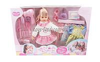 Кукла музыкальная LD9511A фен, расческа, зеркало, бигуди, плойка, утюжек, платья, сумочка, салфетки в коробке