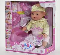 Пупс Интерактивный Baby Love с акcесcуарами в коробке.