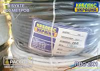 Провод ПВС 2х1 медь Каблекс Одесса полное сечение