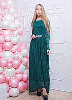 Модное молодежное платье в пол