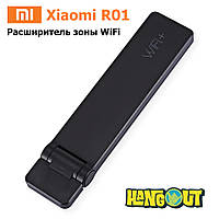 Xiaomi R01 Mi WiFi Amplifier