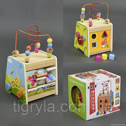 Деревянная логическая игрушка сортер, фото 2
