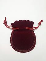 Мешочек бархатный для ювелирных изделий, 6*8 см. Бордовый