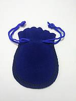 Мешочек бархатный для ювелирных изделий, 6*8 см. Синий, фото 1