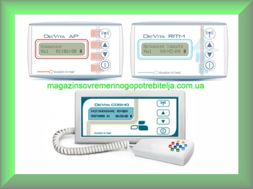 ДеВита (DeVita Ritm) прибор биорезонансной терапии (терапевтический)