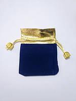Мешочек бархатный 7х9 см. Синий с золотом