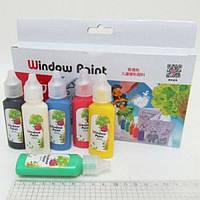 Краска для стекла WP0622 6цв х22мл+ трафареты (для витража)
