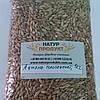 Ячмень голозерный (подходит для проращивания), 1 кг