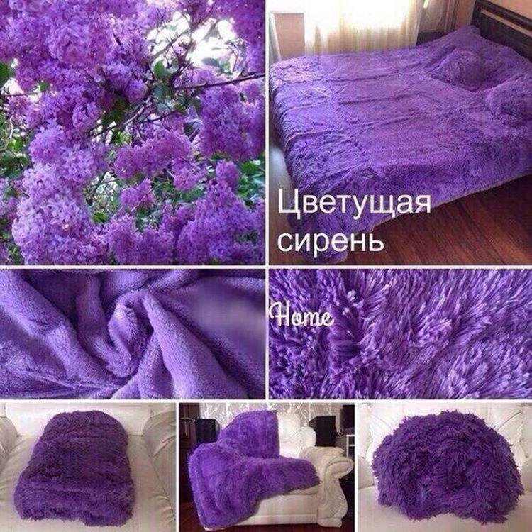 """Меховой плед """"травка""""евро-размер 220*240-см фиолетовый Китай"""