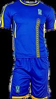 Форма футбольная Украина ЧМ-2018 (XS-S-M-L-XL) Синяя