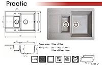 Гранитная Кухонная  Мойка, антибактериальная (искусственный камень) ПРАКТИК серый
