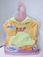 Одяг для Бебі Борна