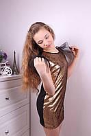 Платье П34