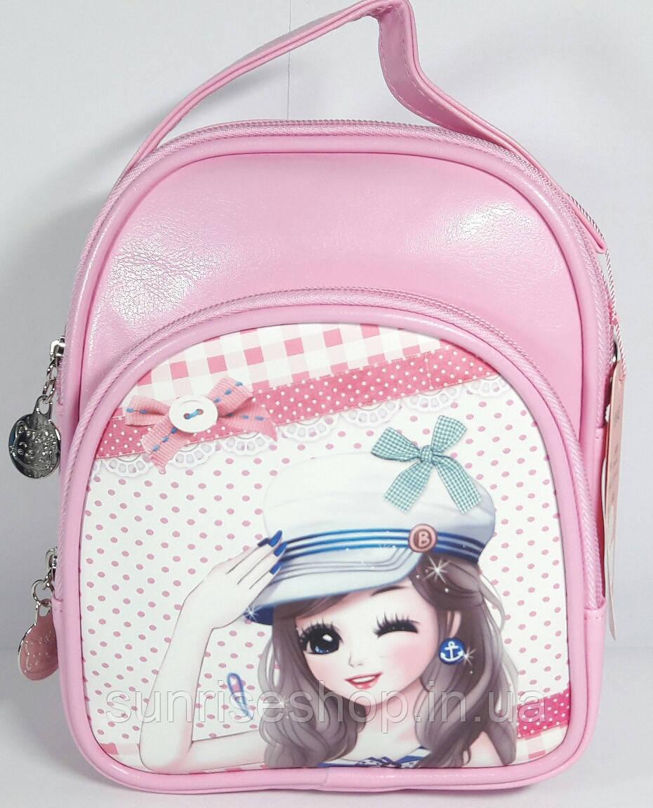 """Рюкзак- сумка детский """"Милашка """" для девочки"""