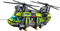 """Игровой набор Bela 10642 (аналог Lego City 60125) """"Тяжёлый транспортный вертолёт Вулкан"""""""