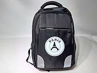 Городской рюкзак (портфель) ПСЖ черный
